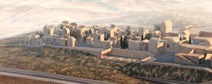 مرکز اجتماعی شهر جدید صدرا